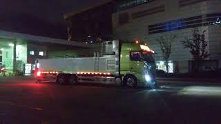 일본(회센터)트럭차량 모습
