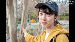 おっさん写真道・関東&関西 京都スナップ本編 フォトウォーク本編をお送りします! スナップ道中の楽しさの一部でも伝われば幸いです。 SONY RX0m2 Pモード撮って出し。