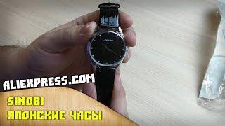 самые тонкие Часы Sinobi watch Aliexpress.com Посылки из Китая #179