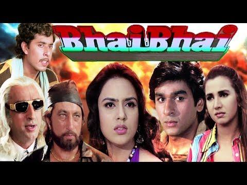 Bhai Bhai Full Movie | Hindi Action Movie | Manek Bedi | Ritu Shivpuri | Bollywood HD Movie
