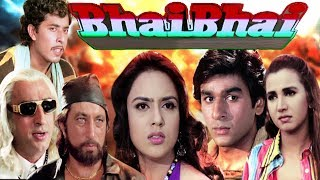 Bhai Bhai Full Movie | Hindi Action Movie | Manek Bedi | Ritu Shivpuri | Bollywood HD Movie