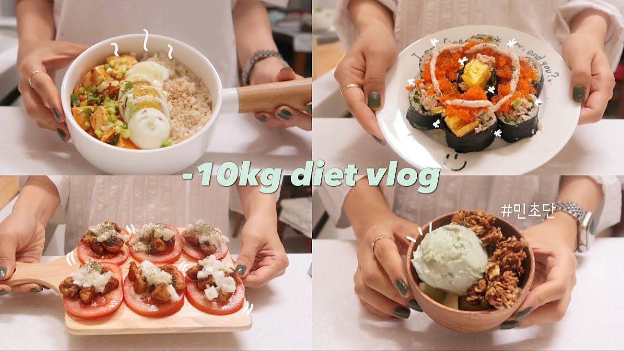(sub)diet vlog🍅 평생 함께 할 맛있고 지속가능한 다이어트식단 요리브이로그|mukbang vlog|다이어트 레시피|food vlog|slow diet|건강식|간헐적단식