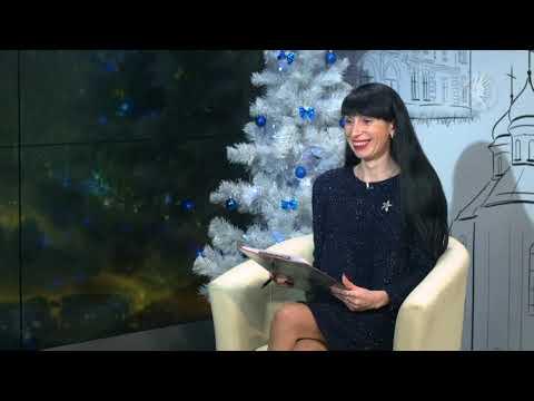 Телеканал Новий Чернігів: Вечер 11.12.20 з Аллою Пушкіною | Телеканал Новий Чернігів