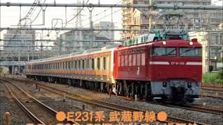 【JR東】ついに武蔵野線へ転用導入!!E231系 武蔵野線〝元ミツB22+B5編成 秋田出場配給〟