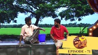 Episode 71   Oru Chiri Iru Chiri Bumper Chiri   Laughter feast is ready on the Bumper Chiri floor!