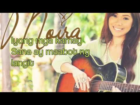 Torete - Moira Dela Torre (Lyrics) LOVE YOU TO THE STARS AND BACK OST