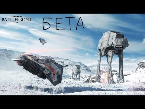 Star Wars: Battlefront (2015) Авиация, герои.