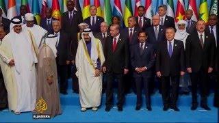 Turkey's president opens OIC summit
