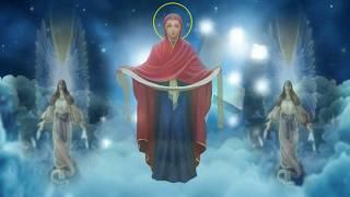 Поздравление с Покровом Пресвятой Богородицы - Наша Няша - Покровительство Божьей Матери