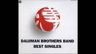 CD (1993/9/21) ディスク枚数: 1 フォーマット: Single レーベル: 日本...