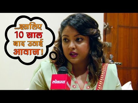 Tanushree Dutta Opens up on #MeToo Campaign | Exclusive Interview | Lokmat News