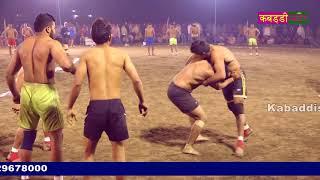 ☆  अहर Vs बली   जबरदस्त टक्कर   Ahar Vs Bali   Kurar Kabaddi Cup Live