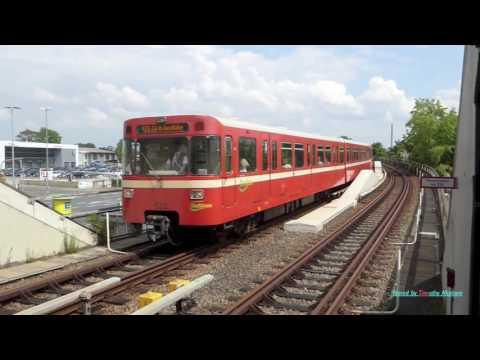 U-Bahn Nürnberg 2016 - The Metro in Nuremberg, Germany -1080p