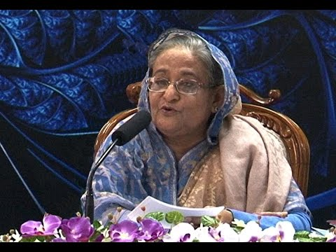 Prime Minister of Bangladesh Visited the Ministry of Foreign Affairs