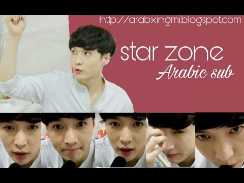 Star Zone With LAY - Arabic Sub | الترجمة العربيه