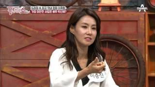 악녀 엄마 대표 이휘향! 가장 미안한 사람은 박신혜?! #메소드