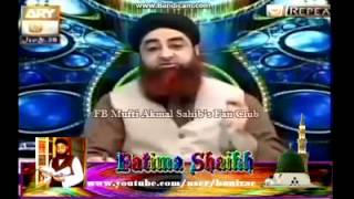 sadqa k liye kya bakra kala hona kya zaruri hai.?? by 'Shaikh e Kaamil',Mufti Akmal Madani Sahib