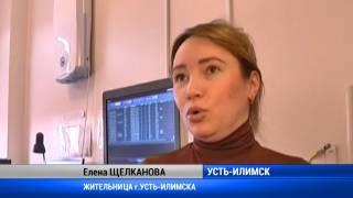 Аппарат УЗИ в больнице Усть-Илимска(, 2017-02-15T11:42:49.000Z)