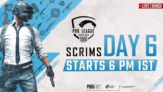 [Hindi] PMPL South Asia Scrims Day 6 | PUBG MOBILE Pro League