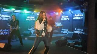 Алёна Андерс - Колокола (официальное видео)