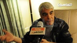 """خالد بن شجرة: """"الزين اللي فيك"""" لا يستحق الهجوم عليه"""