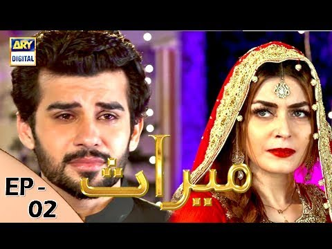 Meraas - Episode 2 - 14th December 2017 - ARY Digital Drama