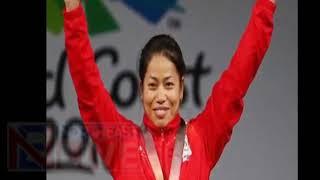 Weightlifter Sanjita Chanu's provisional ban lifted by International Weightlifting Federation