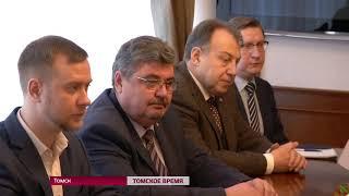 Томская область стала одним из первых регионов страны, который посетил посол Европейского Союза