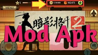 Shadow Fight 2 V1.9.28 Mod Apk 1.9.28 - [Latest Version] Android 2016