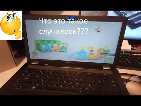 Ноутбук Compaq Presario Cq56 - ТО(Разборка и чистка)