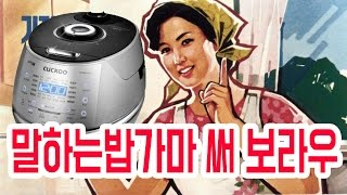 삼성은 못쓰고 LG는 쓴다!? 북한에서 인기있는 한국 제품들 7가지!!
