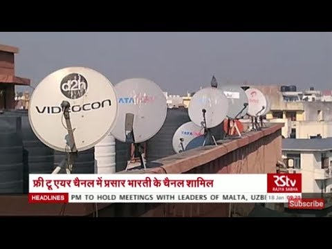 TRAI to implement new DTH policy