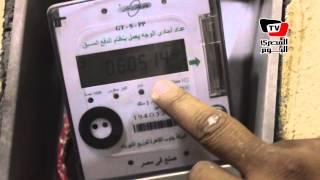كيف تستخدم الكارت الذكي في عداد الكهرباء