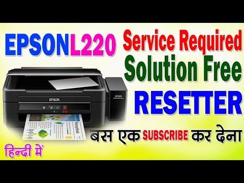 Solution in Hindi: resetter l130,l220,l360,l365 free download