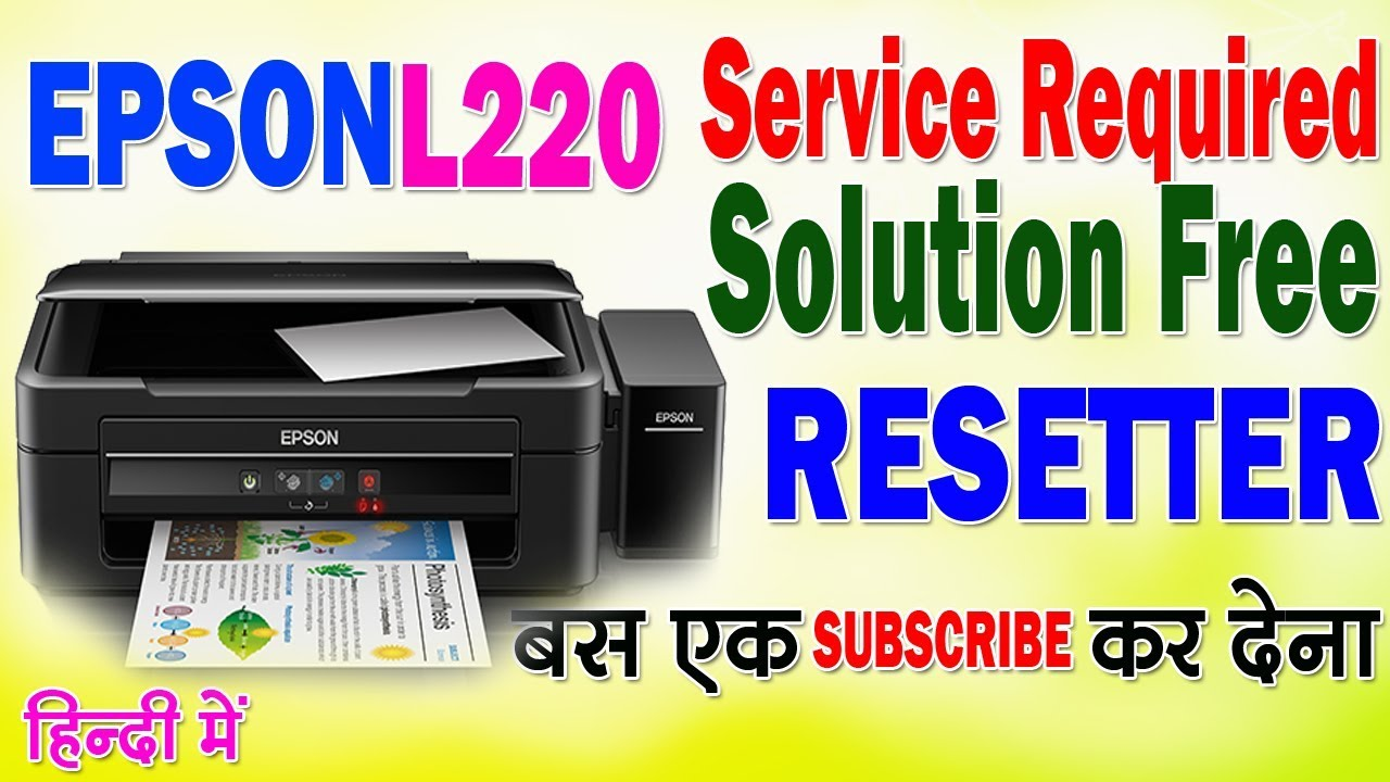 how to reset epson l220 अब आसानी से रिसेट करे एप्सन l220