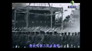 【民族】国父孙中山先生7分钟演讲 Sun Yat Sen