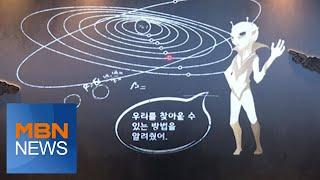 """""""우주를 내 품 안에""""…밀양 우주천문대, 기상과학관 동…"""