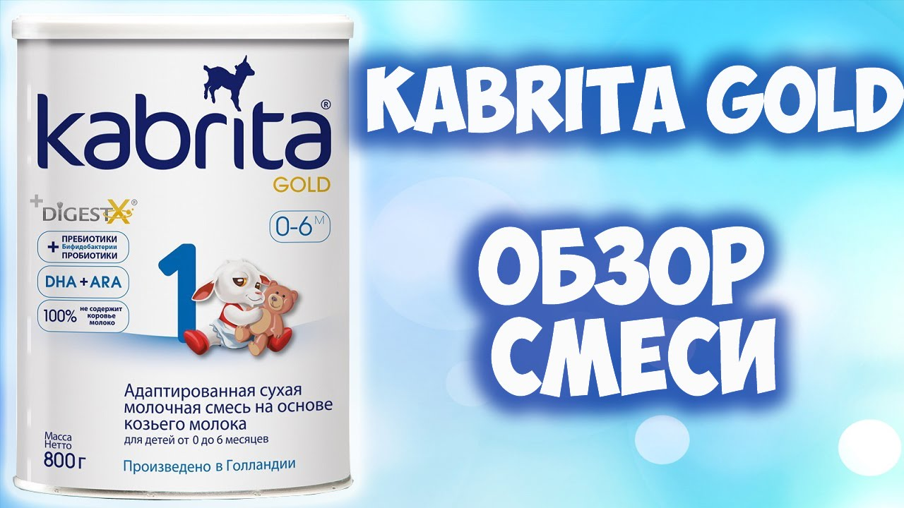 Реклама Агуша ряженка - Правила счастья Ильи - YouTube