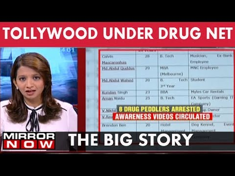 Tollywood under the drug net in Hyderabad I The Big Story – July 13