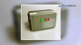 видео Магнитный пускатель ПМЛ, купить. Пускатели ПМЛ-1220, 1230, 1210, цены