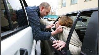 видео Как не стать жертвой автоподставщиков