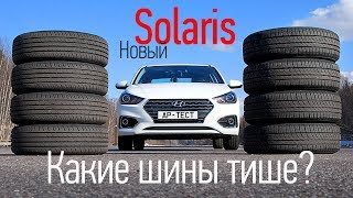 видео Купить шины Nexen (Roadstone) Winguard Sport 225/45 R18 95 V в Калининграде