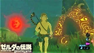 レジェンド・オブ・ザ・シ-カ- シーズン2 第13話