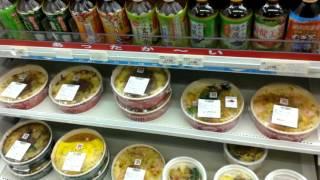 Japanese Food Tour at 7-11 Tokyo