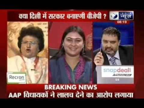 Tonight With Deepak Chaurasia: Will BJP form government in Delhi?