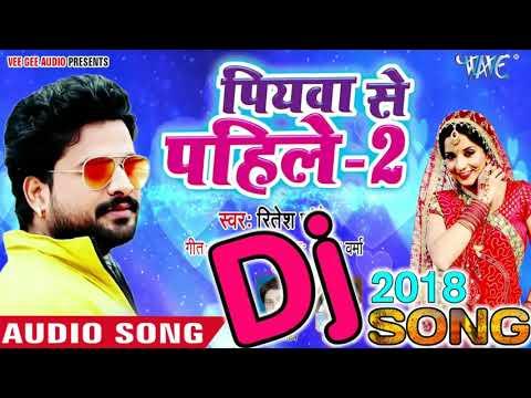 Bhojpure Hit Songs 2018