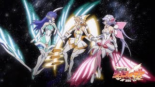 Final song | Symphogear
