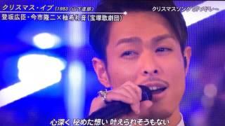 FNS歌謡祭2014 登坂広臣 今市隆二