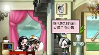 [MMV] 我们都傻 Wo Men Dou Sha - 杨丞琳 Rainie Yang 醉后决定爱上你 插曲