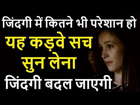 Video - Om Namo Laxmi Narayan https://youtu.be/dPhQKeNXm-Q